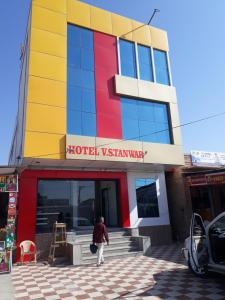 A picture of Hotel V.S. Tanwar