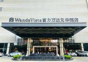Wanda Vista Quanzhou