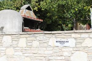 Rodoulas Village House