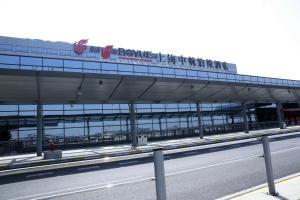 Shanghai Hongqiao Airport Hotel - Air China, Отели  Шанхай - big - 31
