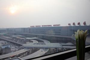 Shanghai Hongqiao Airport Hotel - Air China, Отели  Шанхай - big - 4