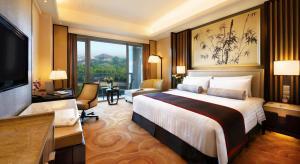 Shangri-La Hotel, Qufu, Отели  Qufu - big - 8