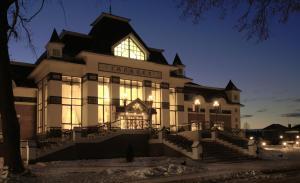 Gallery Club Hotel Abramtsevo