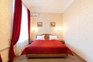 Самара - Na Dvoryanskoy Hotel