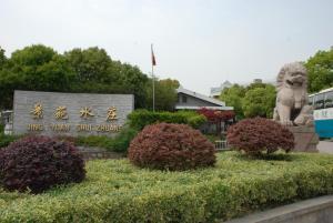 Jingyuan Hotel