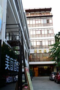 Sanya Meidu Hotel
