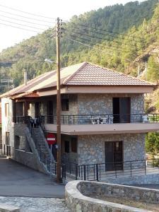 DA Mozo House