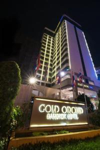 Gold Orchid Bangkok Hotel Reviews