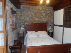 Legado de Santillana, Apartments  Santillana del Mar - big - 15