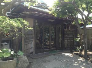 Камакура - KKR Zushi Shotei-en