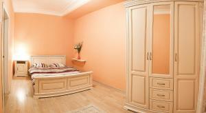 Апартаменты Minskroom - фото 20