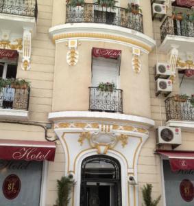 Алжир - ST Hotel