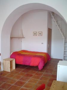 Nearby hotel : B&B Calabria