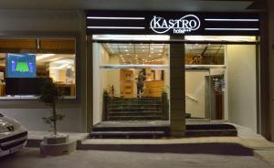 Kastro Hotel, Hotels  Iraklio - big - 63