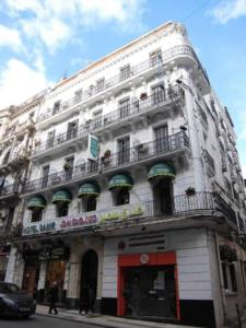 Алжир - Hotel Samir
