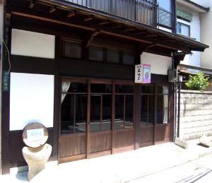 obrázek - Itsumoya
