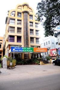 宮殿廣場酒店 (Hotel Palace Plaza)