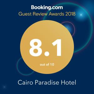 Каир - Cairo Paradise Hotel