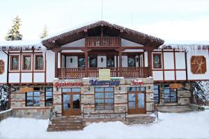 Пампорово - MPM Hotel Merryan