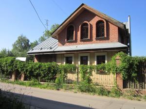 Guest House Volzhskaya Dacha