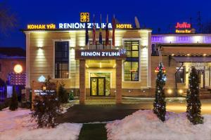 Алматы - Renion Zyliha Hotel