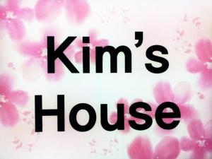 obrázek - Kim's House in Busan