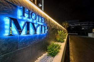 Тиба - Hotel MYTH (Adult Only)