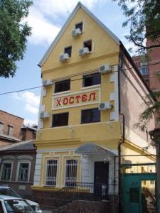 Хостел Ростов