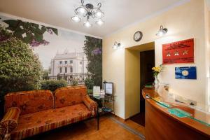 Екатеринбург - Hotel Sverdlova 27