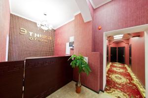 Отель Этника - фото 12
