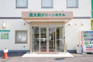 Сага - Saga Idaimae Green Hotel