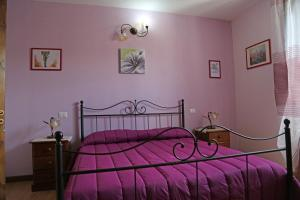 Etma, Bed and Breakfasts  Sant'Alfio - big - 4