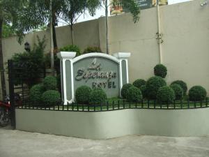 La Esperanza Hotel, Hotels  Kalibo - big - 19