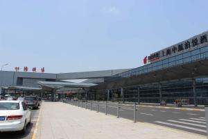 Shanghai Hongqiao Airport Hotel - Air China, Отели  Шанхай - big - 42