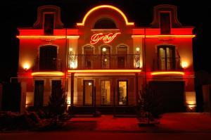 Отель Griboff - фото 24