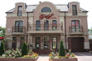 Отель Griboff, Бердянск
