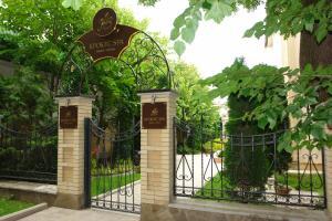 Апарт-отель Крокус SPA - фото 2