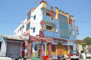 Hotel N Chandra Palace