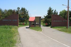 Sevan Lake Cottages