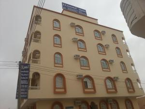 貝特阿爾穆魯公寓式酒店 (Beit Almurooj Hotel Apartment)