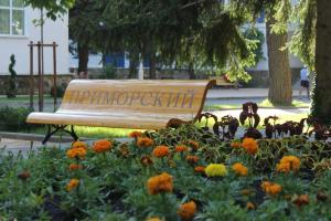 Пансионат Приморский, Курортные отели  Дивноморское - big - 73