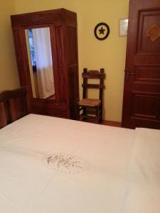 Gli Aceri B&B, Bed and Breakfasts  Arcola - big - 4