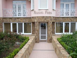 Гостевой дом Вилла Роза - фото 26