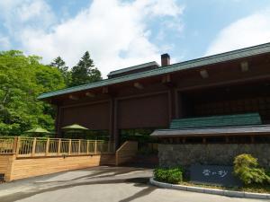Niseko Konbu Onsen Tsuruga Moku-no-sho - Accommodation - Niseko