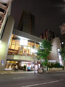 Urawa Washington Hotel