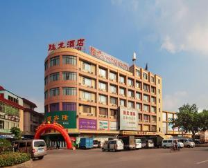 Guangzhou Shenglong Hotel - Nanzhan