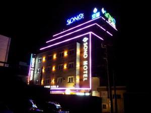 obrázek - Sono Hotel