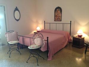 Nearby hotel : B&B Li Culuri