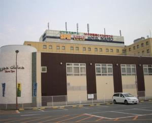 奈托水療之地酒店