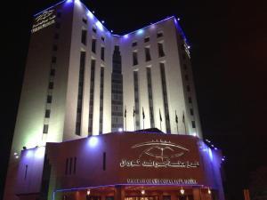 Makkah Grand Coral Hotel & Apa..